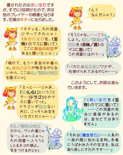 語り例2.jpg