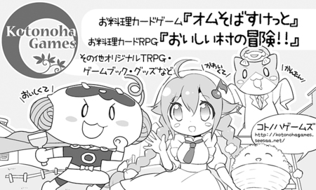 GM秋カット見本.jpg