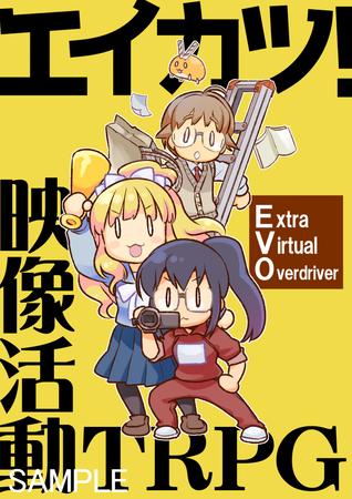 eikatsu_sample_m01.jpg